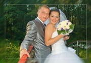 Свадебный фотограф Светлана Троц