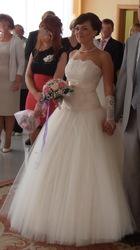 Элегантное и изысканное свадебное платье