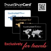 Вы хотите путешествовать?