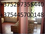 Квартира для всех на сутки,  часы  375-29-735-54-40 (МТС)