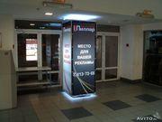 Реклама на пилларсах в торговых центрах