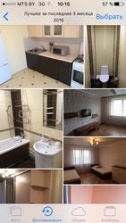 Посуточно 1-2-3-4-х комнатные квартиры в г.Мозыре.